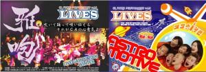 2006年「LIVES」公演フライヤー