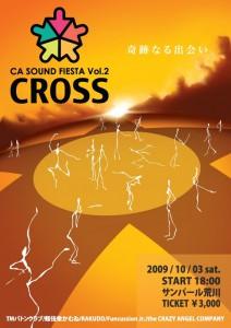2009年公演「CROSS」