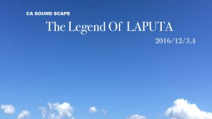 laputa_title_16-9